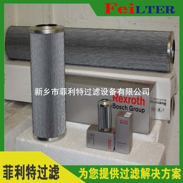 汽轮机液压油滤芯ERB0160-ME2