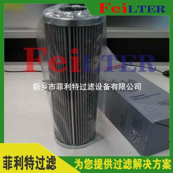 磨煤机回油管路滤芯ERB0850-ME1