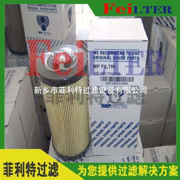 发电厂润滑油过滤器滤芯21FH1320-150,21-25