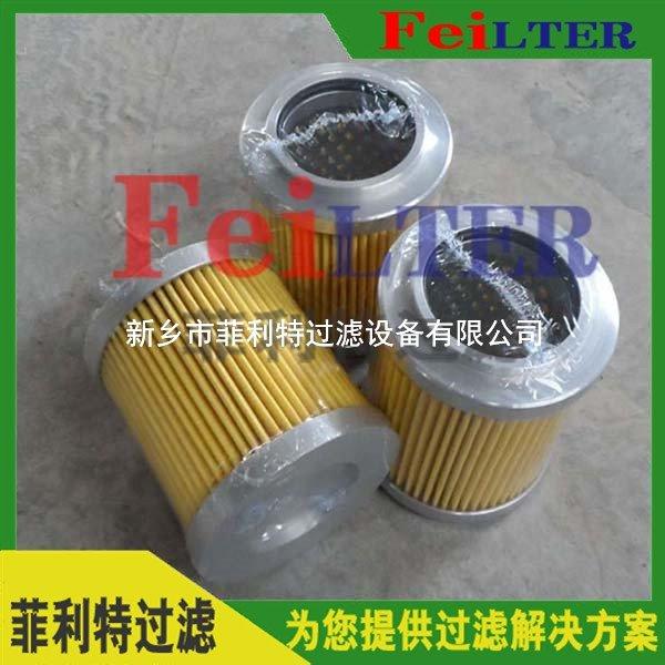 双筒回油过滤器滤芯21FH1310-16,11-25
