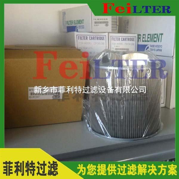 在线管路过滤器滤芯LFX0250-FB2