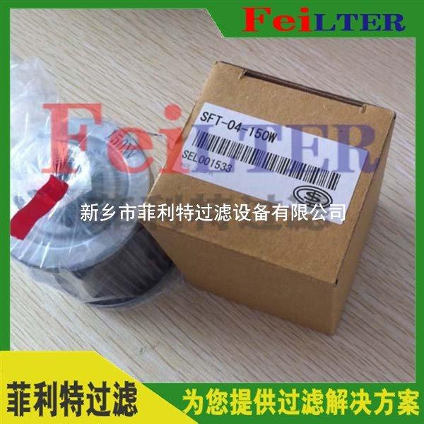 黎明液压在线滤芯LFX0630-FB1
