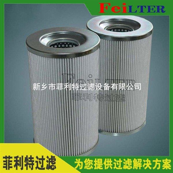 汽轮机润滑油滤芯HAX060-FT3