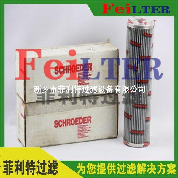 YA442C.5.1化工厂制冷压缩机高压滤芯