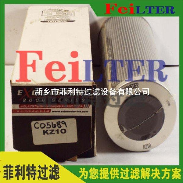 SLXA-900/280化工厂油气分离滤芯